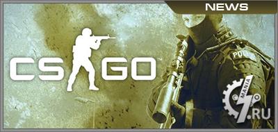 Valve анонсирует игру Counter-Strike: Global Offensive