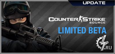 Обновление Counter-Strike: Source Beta