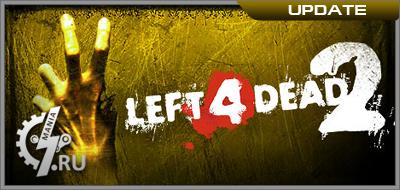 Обновление Left 4 Dead 2